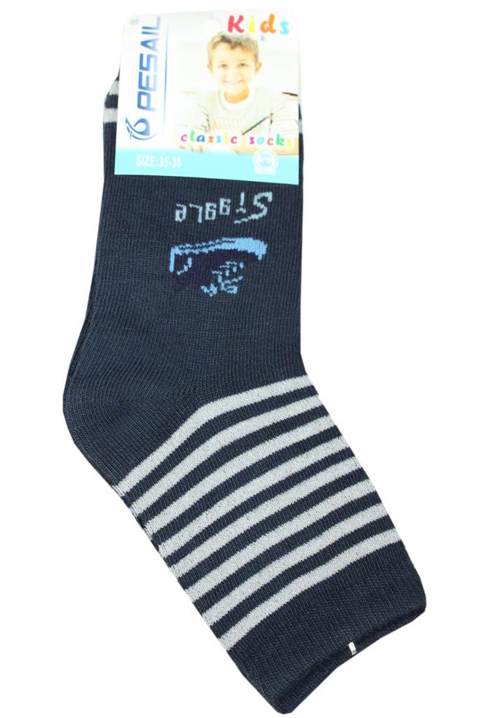 671ae972e84 Kids Classic ponožky - 3balenie. 3 ks v balení. 1
